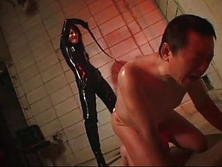 Natsuki Hot Whipping