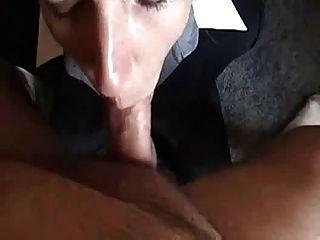 Throat Fuck Smg
