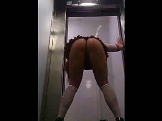 Gabriella De La Trash Shaking Ass