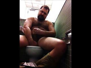 Bear In Public