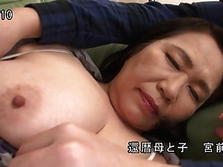 Sixtieth Birthday Not Mother And Hard Cock Of Not Son